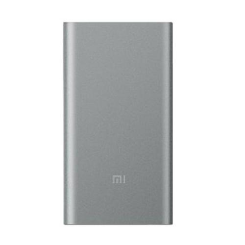 Внешний аккумулятор Xiaomi Mi Bank 2i 10000 mAh (PLM09ZM) Silver фото
